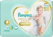 Pampers Premium Care Pants 4 фото